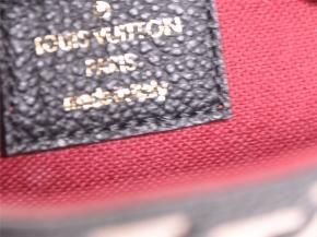LOUIS VUITTON Felicie Pochette M80482 - NEU*